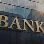Naxçıvanda bank sektorunun inkişafı müzakirə edilib